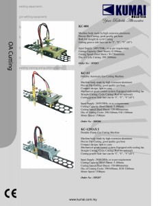 ProductCatalog-page-010